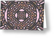 Complex Geometric Abstract Greeting Card