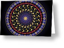 Complexical No 2160 Greeting Card