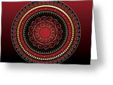 Complexical No 2165 Greeting Card