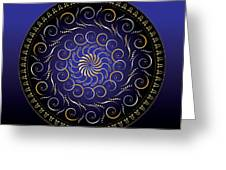 Complexical No 2169 Greeting Card