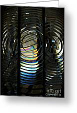 Concentric Glass Prisms - Water Color Greeting Card