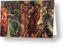 Concert Of Angels Greeting Card