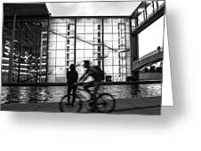 Concrete And Glass Greeting Card