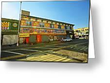 Coney Island Memories 4 Greeting Card