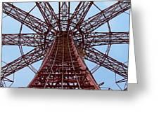 Coney Island Parachute Jump 01 Greeting Card