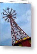 Coney Island Parachute Jump 03 Greeting Card