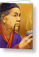 Confucian Sage Greeting Card