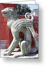 Confucius Temple Phoenix  Greeting Card