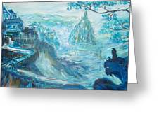 Conquer Of The Blue Mountain Greeting Card by Mary Sedici