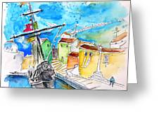 Conquistador Boat In Portugal Greeting Card