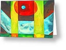 Consciousness Floating Free Of Concepts Greeting Card
