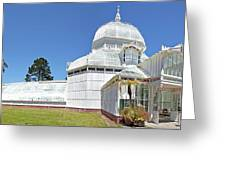 Conservatory Of Flowers Greeting Card