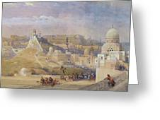 Constantinople Greeting Card