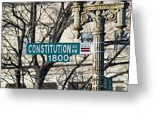 Constitution Avenue Street Sign Greeting Card