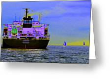 Container Sail Greeting Card