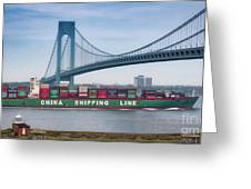 Container Ship Passing The Verrazano Bridge Greeting Card