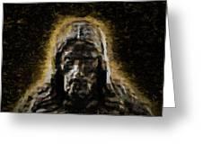 Contemplative Christ Greeting Card