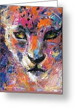 contemporary Wildlife painting cheetah leopard  Greeting Card