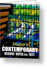 Contemporary Window To The World Greeting Card