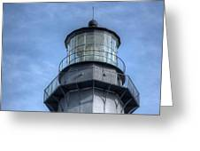 Control Tower Greeting Card