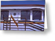 Converted Tugboat Cabin   Canal Park  Duluth Minnesota Greeting Card