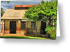 Cookhouse Theater Lahaina Greeting Card