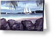 Cool By The Rocks Greeting Card