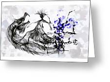 Cool Sketch 128 Greeting Card