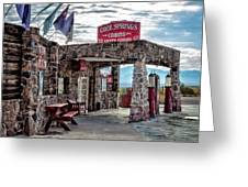 Cool Springs Az Greeting Card