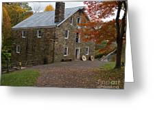 Cooper Mill Fall Greeting Card