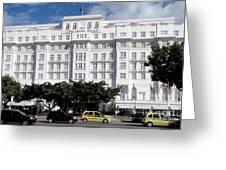 Copacabana Palace Greeting Card