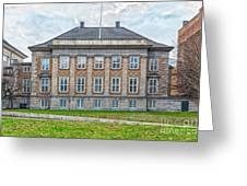 Copenhagen Eastern High Court Greeting Card