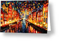Copenhagen Greeting Card