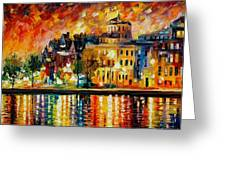 Copenhagen Original Oil Painting  Greeting Card