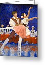 Coppelia Greeting Card
