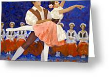Coppelia Greeting Card by Kevin Lawrence Leveque