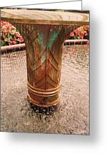 Copper Water Fountain Greeting Card