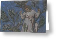 Copy Of Giotto's Frescoes Greeting Card