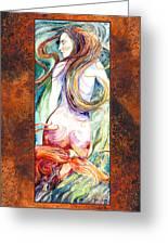 Coral Mermaid Greeting Card