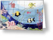 Coral Reef Whimsy Greeting Card