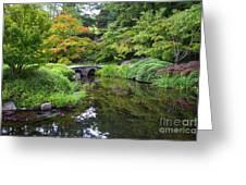 Corbel Arch Bridge Japanese Garden Maymont I Greeting Card