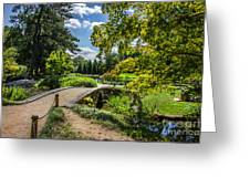 Corbel Arch Bridge Japanese Garden Maymont Greeting Card