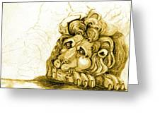 Cordoba Lion Greeting Card