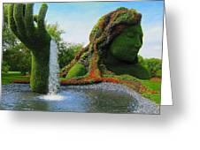 Corey Rockafeler - Mother Nature Fountain Greeting Card