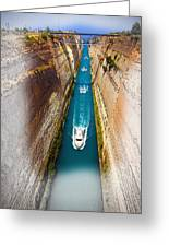 Corinth Canal  Greeting Card