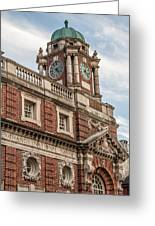 Corn Exchange National Bank Greeting Card