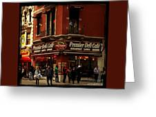 Corner Deli - New York Greeting Card