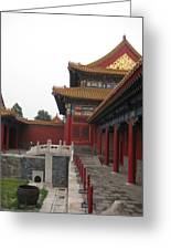 Corner Of The Forbidden City Greeting Card