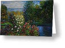 Corner Of The Garden At Montgeron Greeting Card