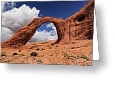 Corona Arch Greeting Card